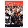 Les Yeux Dans les Bleus - Vol.1 + DVD Bonus Tignes C'est Foot