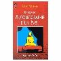Kundalinî : Autobiographie D'un Éveil