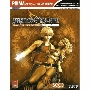 Shadow Hearts: From The New World - Official Guide
