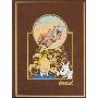 Tintin - L'oeuvre intégrale d'Hergé - tome 7 : Les 7 boules de c